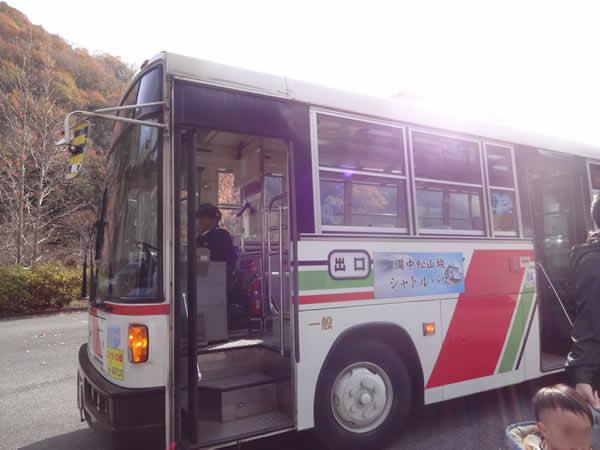 備中松山城行きのバス