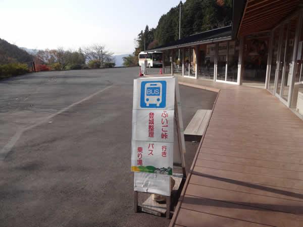 鶴見橋公園駐車場