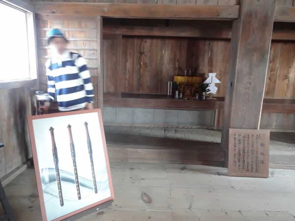 備中松山城の天守閣にある神棚