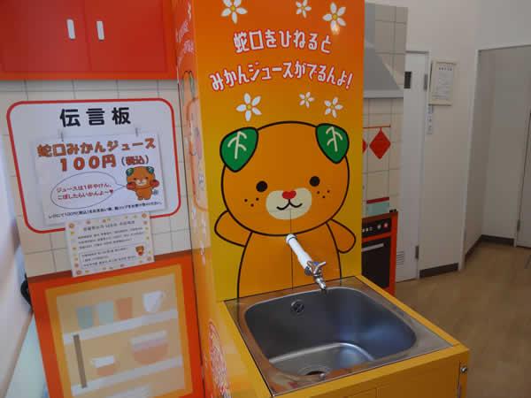 松山ロープウェー商店街の蛇口みかんジュース
